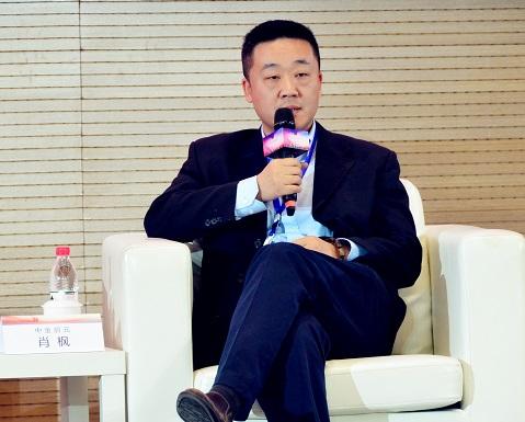 肖 枫 母基金专委会委员、中金启元总经理