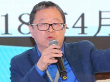 圆桌论坛嘉宾:蒋玉才深圳市创投引导基金管理公司总经理