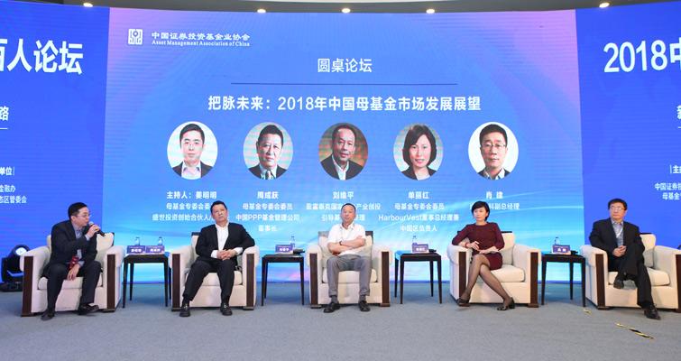 中国母基金:多样化趋势中,促进PE二级2018世界杯体育投注平台发展