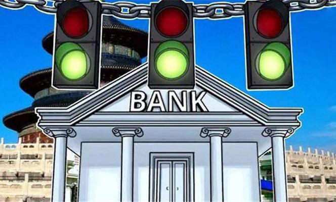 银行竞逐区块链 诸多