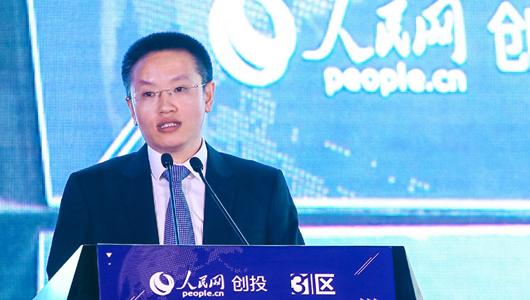中国电子技术标准化研究院周平