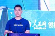 腾讯公司区块链技术总经理李茂材