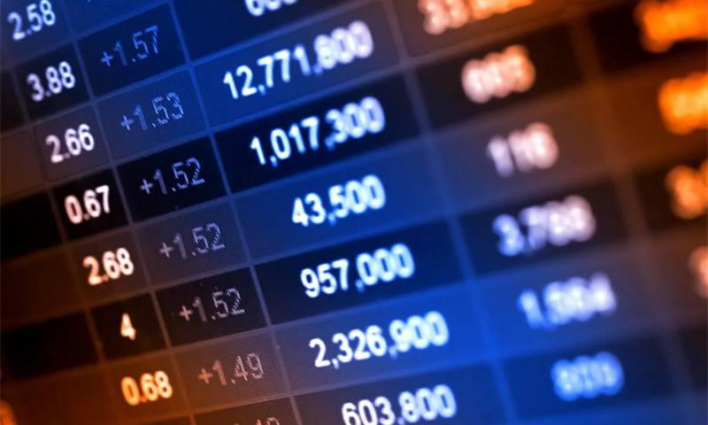 两大交易所同日发维稳信号:从严监管、排查风险