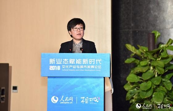 相城区委常委、宣传部长吴妤主持活动