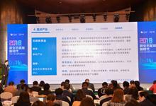 相城区文化产业发展规划发布