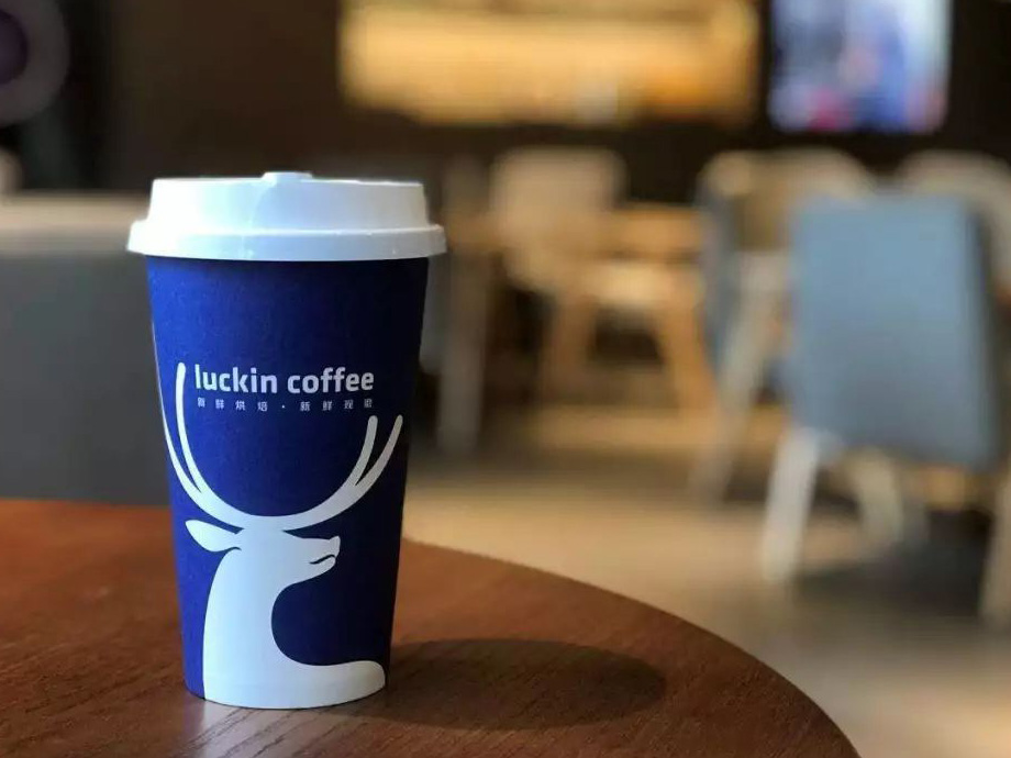 """""""烧钱补贴""""、""""亏损""""、""""疯狂扩店""""等疯狂商业打法,一度让瑞幸咖啡成为咖啡界的""""网红""""。"""