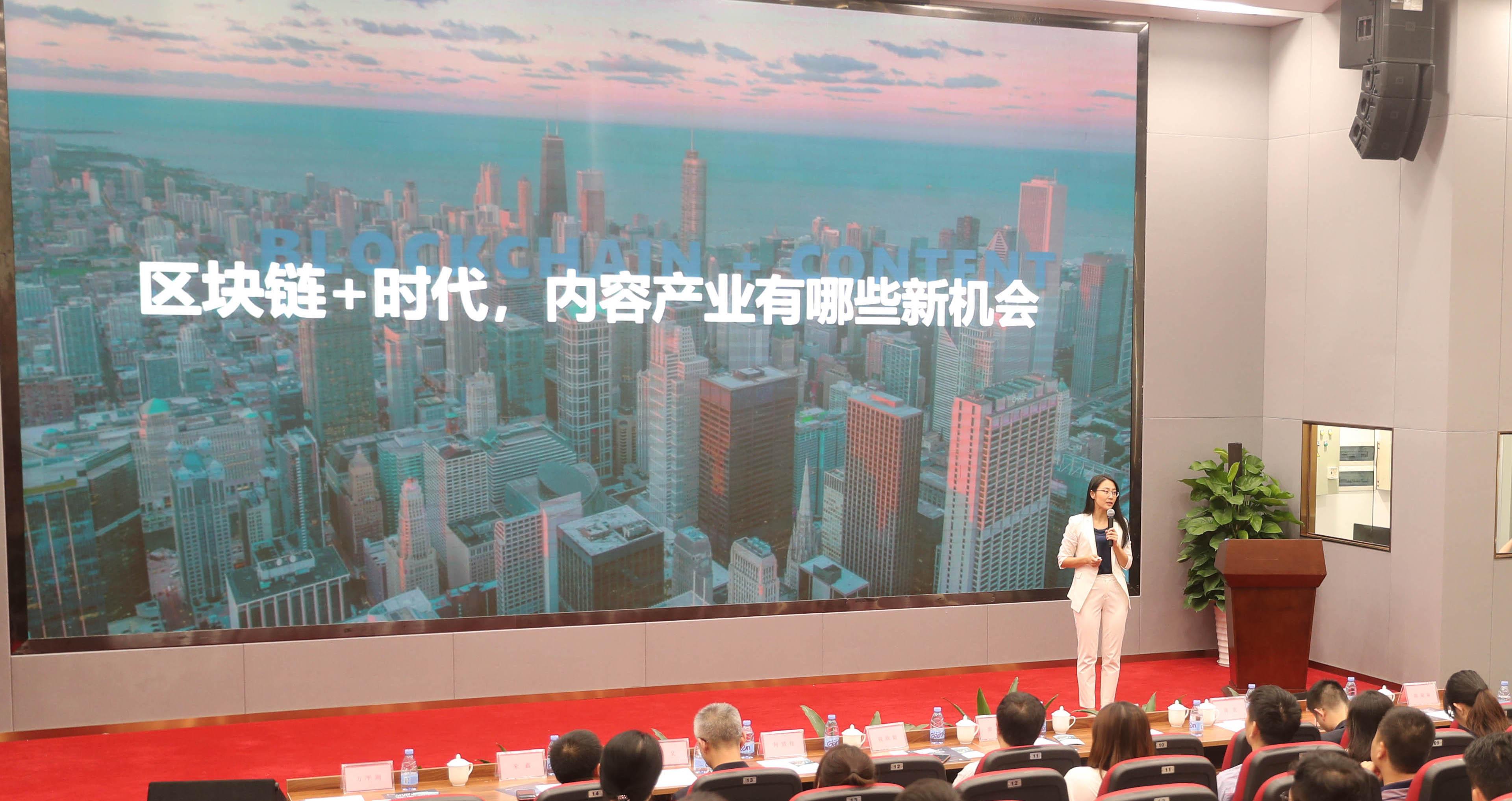 人民网内容科技大赛宣介会深圳站成功举行