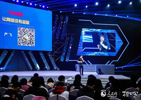 杭州快版权:彻底解决盗版问题需要双轮驱动