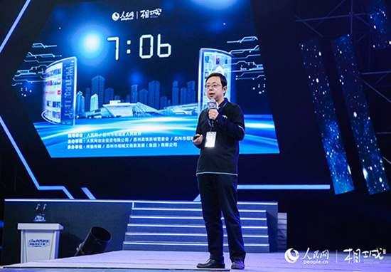 南京光蓝物联网参与人民网内容科技大赛长三角赛区决赛路演