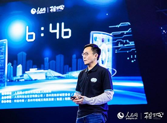 巨鲸网络携Gululu智能互动水杯项目参加内容科技长三角赛区决赛