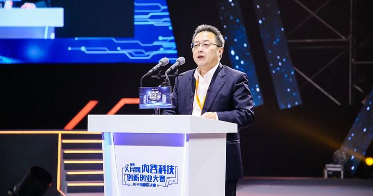 相城区委书记顾海东:内容科技助推大文化产业创新发展